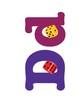 Portuguese Alphabet Flashcards!