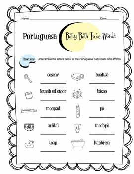 Portuguese Baby Bath Time Worksheet Packet