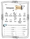 Portuguese Baby Equipment Worksheet Packet