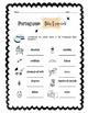 Portuguese Baby Equipment Worksheet Packet