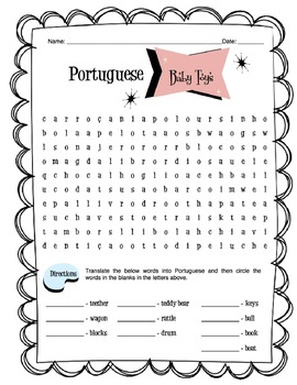 Portuguese Baby Toys Worksheet Packet