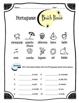 Portuguese Beach Items Worksheet Packet
