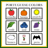 Portuguese Color Objects (High Resolution)