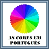 Portuguese Colors Introduction (Lesson and Worksheets)