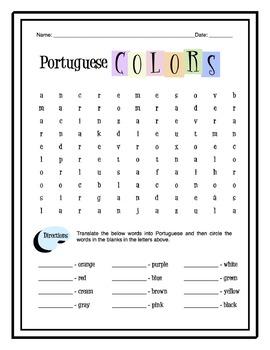 Portuguese Colors Worksheet Packet