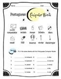 Portuguese Computer & Technology Worksheet Packet