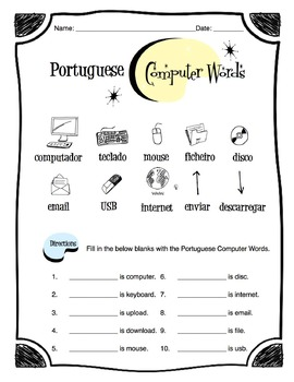 Portuguese Computer & Technology Worksheet Packet