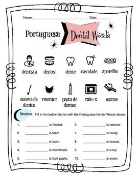 Portuguese Dental Words Worksheet Packet