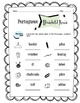 Portuguese Household Items Worksheet Packet