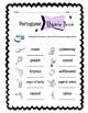 Portuguese Hygiene Items Worksheet Packet