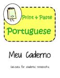 Portuguese Meu Caderno Interactive Notebook Print and Paste