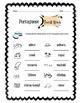Portuguese Tourist Words Worksheet