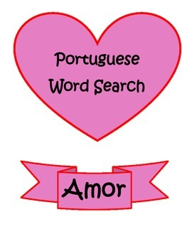 Portuguese Valentine's Day Word Search Puzzle