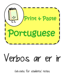 Portuguese Verbs Interactive Notebook Print and Paste