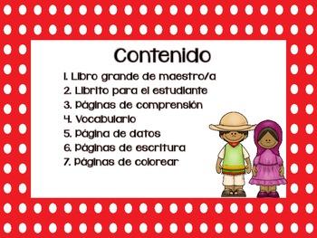 Las Posadas in Spanish - Unidad temática en Español