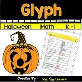 Position Words for Kindergarten Halloween Center Activities