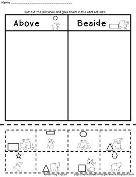 Positional Words Bundle Common Core Aligned