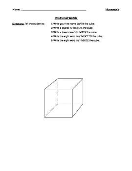 Positional Words Worksheet