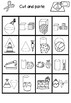 Positional words-beside and behind