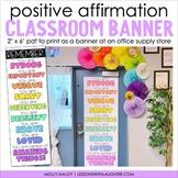 Positive Affirmation Classroom Door