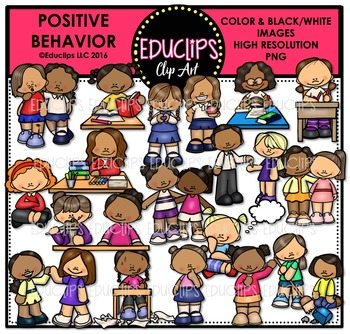Positive Behavior Clip Art Bundle  {Educlips Clipart}