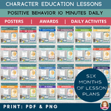 Positive Behavior Management BUNDLE | 6 Months Daily Chara