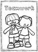 Positive Behavior (PBIS) Coloring Pages