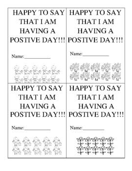 Positive Behavior Punch Cards - Cutsie Kid Themed