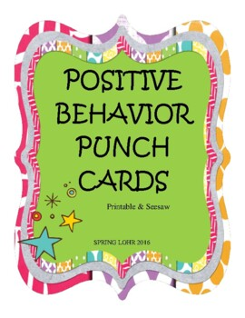 Positive Behavior Punch Cards - Cutsie Kid Themed