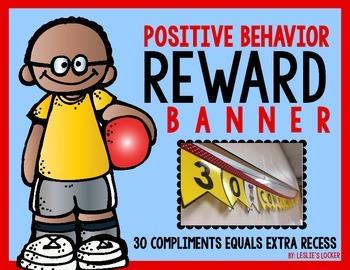 Positive Behavior Reward Banner FREEBIE