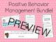 Positive Classroom Management Bundle