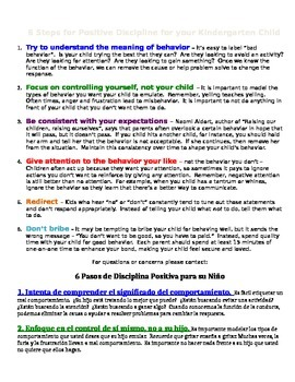 Positive Discipline Strategies for Parents - Kindergarten (English and Spanish)