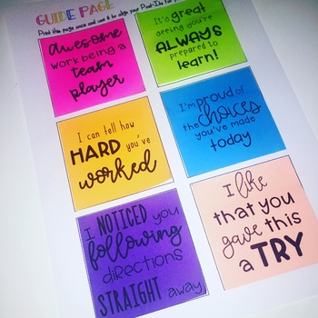Positive Feedback Printable Post it Notes