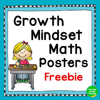 Positive Math Attitudes Posters FREEBIE