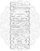 Positive Message Coloring Pages #2 (Character Traits)