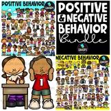 Positive & Negative Behavior Clip Art Big Bundle {Educlips Clipart}