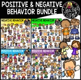Positive & Negative Behavior Clip Art Big Bundle {Educlips Clipart}