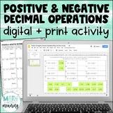 Positive & Negative Decimal Operations DIGITAL Drag and Drop Activity