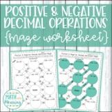 Positive & Negative Decimal Operations Maze Worksheet