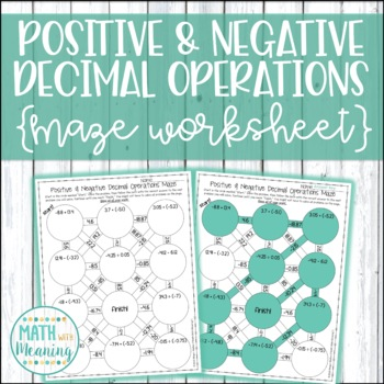 Decimal Operations Maze Teaching Resources | Teachers Pay Teachers