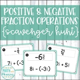 Positive and Negative Fraction Operations Scavenger Hunt Activity