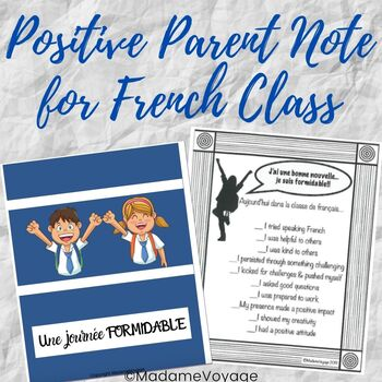 Positive Parent Note for French class (PBIS, home communication)