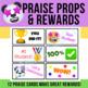 Positive Praise Props & Rewards | Student Praise Cards | Behavior Incentive