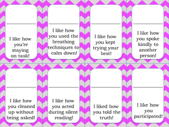 Positive Reinforcement Cards Student Name Lines- 32 I Like statements