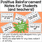 Positive Reinforcement Notes for Students