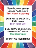 Positive Thinking / Growth Mindset poster