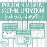 Positive and Negative Decimal Operations Activity Mini-Bundle