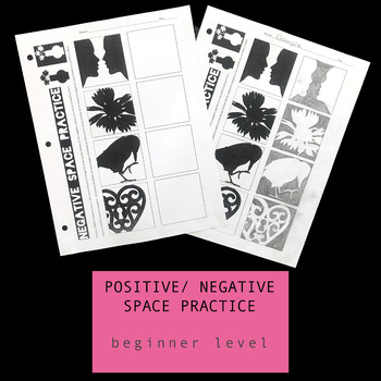 Positive And Negative Space Worksheet By Artful Ideas Tpt