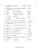 Possessive Adjectives-Possessive Case Matching Exam