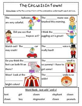 Possessive Noun Practice Sheets